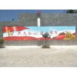 周口墙面彩绘,周口新农村外墙彩绘,周口手绘墙画广告