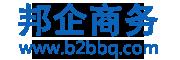 b2b店铺网